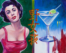 Bad Girl - Poster