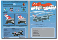 MILIVERSE MV-72004-2 RSAF F-16D Falcon 425 FS Singapore Peace Carvin II- 20TH ANNIVERSARY 1:72 DECAL (MV-72004-2)