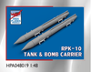 High Planes Dassault Mirage RPK-10 Tank & Bomb Carrier Accessories 1:72