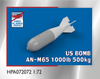 US AN-M65A1 1000lb/500kg BOMB M129 FIN x 4 (Accessories 1:72)
