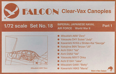 Falcon Clearvax Set 18