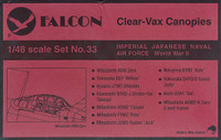 Falcon Clearvax Set 33