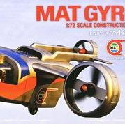 Wave UT-024 Mat Gyro 1/72 Scale Construction Kit