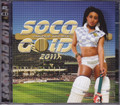 Soca Gold 2011 : Various Artist CD/DVD