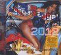 Ragga Ragga Ragga 2012 : Various Artist CD/DVD