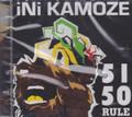 Ini Kamoze : 51 50 Rule CD