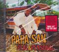 Papa San : My Real & Personal CD