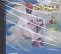 Sizzla : Praise Ye Jah CD