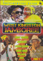 West Kingston Jamboree 2009 Part 1 : Various Artist DVD