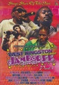 West Kingston Jamboree 2006/2007 Part 3 : Various Artist DVD