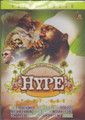 Hype 2007 Part One : Various Artist DVD