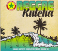 Reggae Kulcha Volume #1 : Various Artist CD