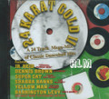 24 Karat Gold 2 - Dancehall Megamix : Various Artist CD