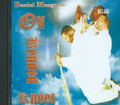 Daniel Musgrove : On Bended Knees CD