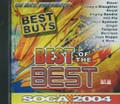 Best Of The Best - Soca 2004 : Various Artist CD