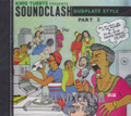 King Tubbys Presents - Sound Clash Dubplate Style Part 2 : Various Artist CD
