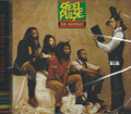 Steel Pulse : True Democracy CD
