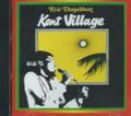 Eric Donaldson : Kent Village CD