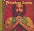 President Brown : To Jah Only (Praying For The World) CD