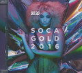 Soca Gold 2016 : Various Artist  CD/DVD