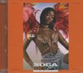 Soca Gold 2017 : Various Artist  CD/DVD