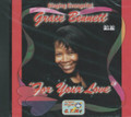 Evangelist Grace Bennett : For Your Love CD