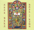 Akae Beka - I Grade : Hail The King CD