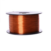 2.50mm Enamelled Copper Winding Wire (4000g)