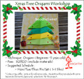 Kids Workshop: Xmas Tree Origami Workshop