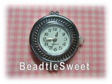Antique Silver Watch Face