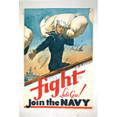 Fight! Recruiting Poster