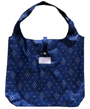 Diamond Justice Bag Blue
