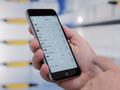 Gema E-App (Electrostatic App)