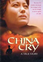 CHINA CRY: A TRUE STORY  DVD