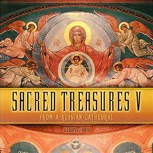 SACRED TREASURES V