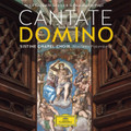 CANTATE DOMINO by Sistine Chapel Choir