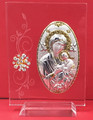 Italian Silver Our Lady of Perpetual Help icon on a glass stand with Swarovski Crystals