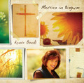 MERCIES IN DISGUISE by Renee Bondi