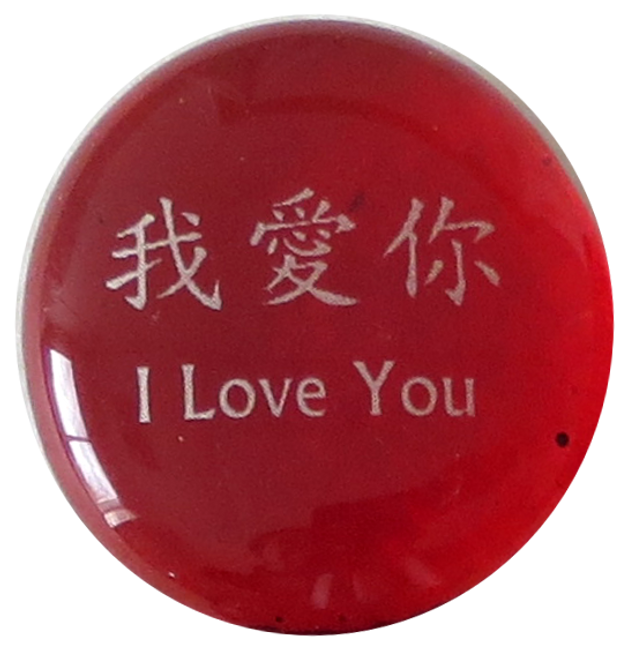 Chinese Characters, I Love You Glass Stone