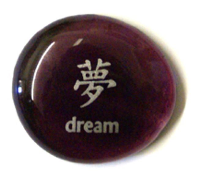 Chinese Dream