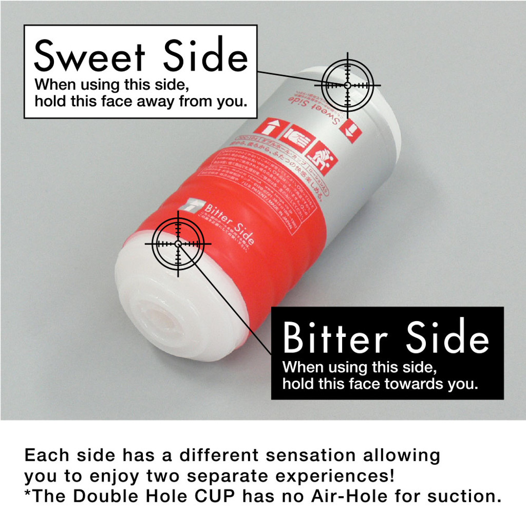 Tenga Double Hole Cup Sweet Side/Bitter Side
