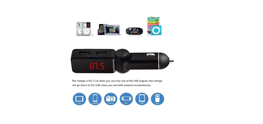 in-car-fm-image-04.png