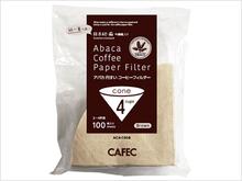 abaca CAFEC ac4-100b