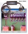 Zarbeco USB 2.0 VideoLink (USB002)
