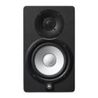 Yamaha HS5 Front at ZenProAudio.com