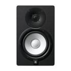 Yamaha HS7 Front at ZenProAudio.com