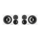 Dynaudio LYD 48 Pair White