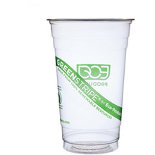 Cold Cups - GreenStripe - 20oz