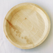 Palm Leaf Dinner Plates - 10 in Round