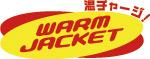 yamashita-warm-jacket-logo.jpg